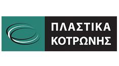 kotronis